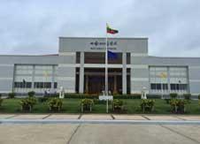 National-Museum-(Nay-Pyi-Taw)